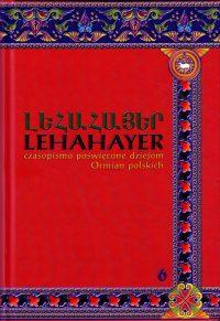 Lehahayer_6