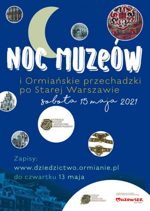 plakat_noc_muz_2011